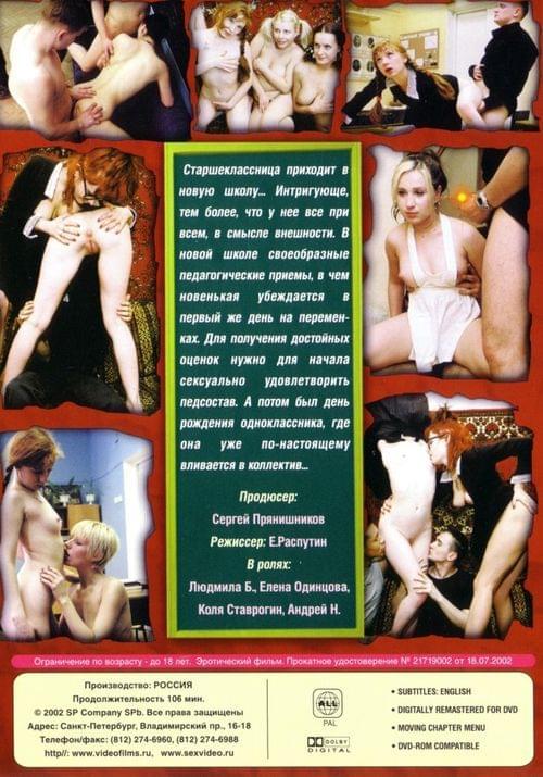 фильм школьница порнушка фото порно 25