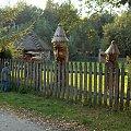 #muzeum #podlasie #wieś #rzeźba #rękodzieło #gospodarstwo #ogród