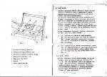 Buduję Rozruch 12V 24V + prostownik+ spawarka